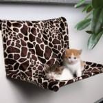 lit hamac de radiateur pour chat idée cadeau pour chien et chat
